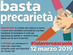 sciopero-12-marzo